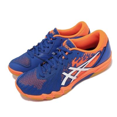 Asics 桌球鞋 Attack Bladelyte 4 男女鞋 亞瑟士 膠底 耐磨 情侶運動鞋 藍 橘 1073A001402