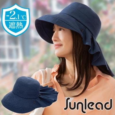 Sunlead 三用款。防曬遮熱涼感護頸面罩遮陽帽 (丹寧布色)