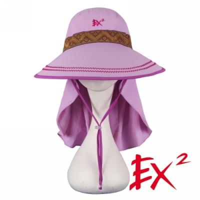 德國EX2 防曬遮陽帽(桃紅)351227