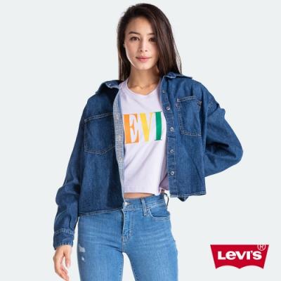 Levis 女款 牛仔襯衫外套 寬鬆中短版 復古大口袋設計 深藍石洗