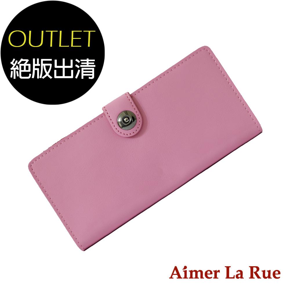 Aimer La Rue 品味時尚真皮圓扣長夾(共三色)