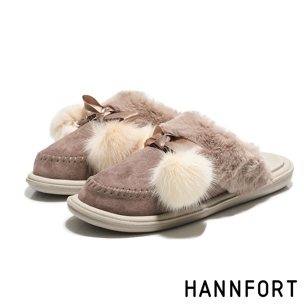 HANNFORT COZY絨布毛球拖鞋 女 摩卡褐