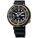 SEIKO精工 PROSPEX 1978年石英飽和潛水錶復刻限量錶(S23626J1)