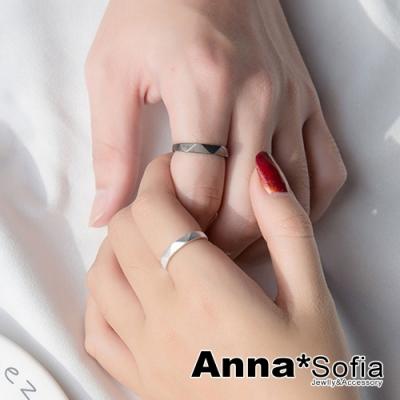 【3件5折】AnnaSofia 雙色菱光霧面 925純銀可調式戒指情侶對戒(銀系)