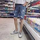 BuyGlasses 不收邊抓鬚牛仔短褲