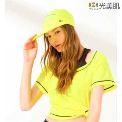 HOII光美肌-后益先進光學布-機能美膚光防曬高爾夫球帽(黃光)