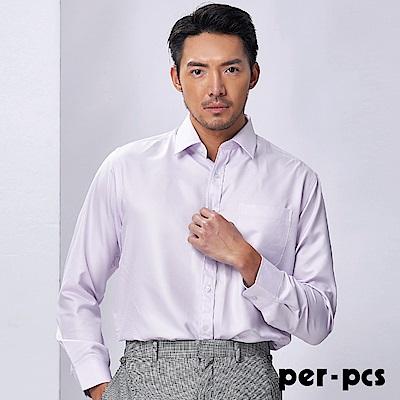 per-pcs 清新質感涼爽襯衫_714455