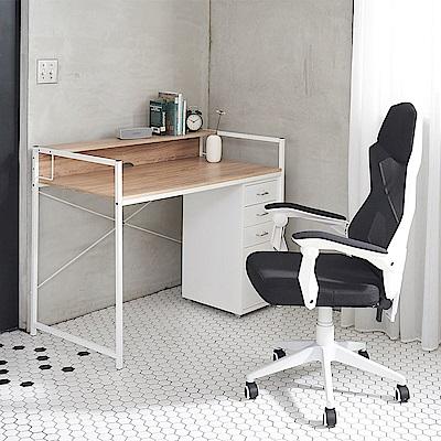 【最殺開學季組合】精選MIT層架工作桌+高背透氣護腰網布電腦椅