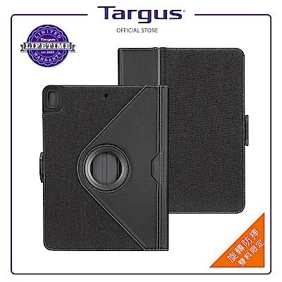 Targus VersaVu限量版iPadPro12.9吋 平板殼-黑-THZ750GL
