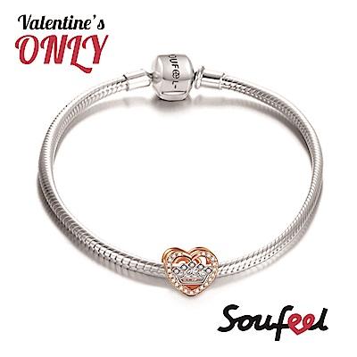 SOUFEEL索菲爾 925純銀 手鍊+串珠套組-愛情皇冠(玫瑰金)