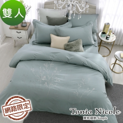 Tonia Nicole東妮寢飾 柏林迷蹤100%精梳棉刺繡被套床包組(雙人)