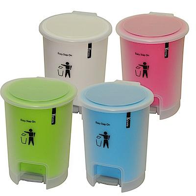 創意達人馬卡龍腳踏式垃圾桶(附內桶)2入