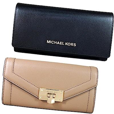 [時時樂限定]MICHAEL KORS 經典Logo全皮革壓扣/拉鍊長夾(多款)