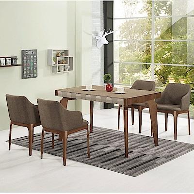 MUNA 巴斯卡4.4尺餐桌(1桌4椅)  130.5X80.5X75.5cm