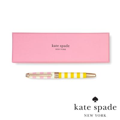 KATE SPADE 條紋撞色精裝圓珠筆禮盒 Two-tone Stripes