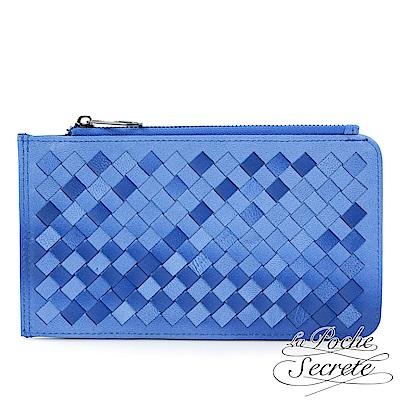 La Poche Secrete 編織小羊皮折疊卡夾零錢包-爵士藍
