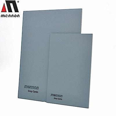 Mennon美儂18%灰卡套裝GC-S(2片裝附教學光碟CD,;高密度集層紙製)適校正白平衡和測曝光量測光gray card