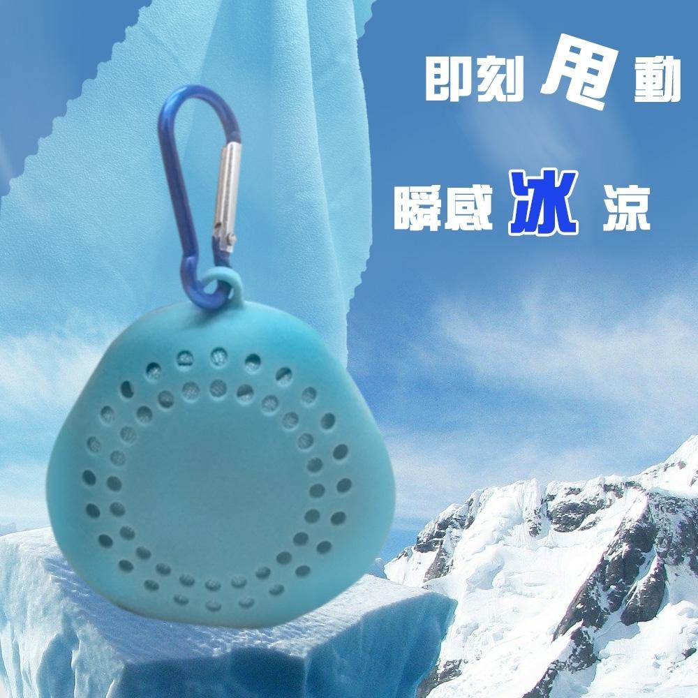 品菲特PINFIS 便攜涼感巾 運動毛巾 冰涼巾(附透氣收納掛勾)