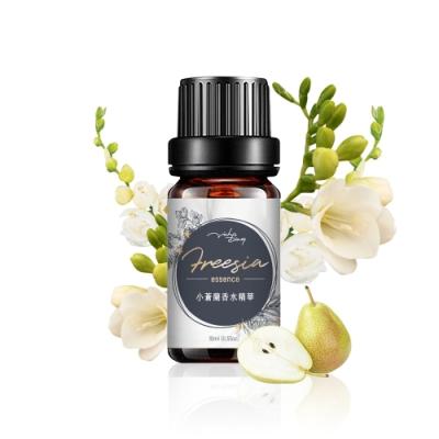 【唯白VD】天然植萃香水精華-英國梨與小蒼蘭