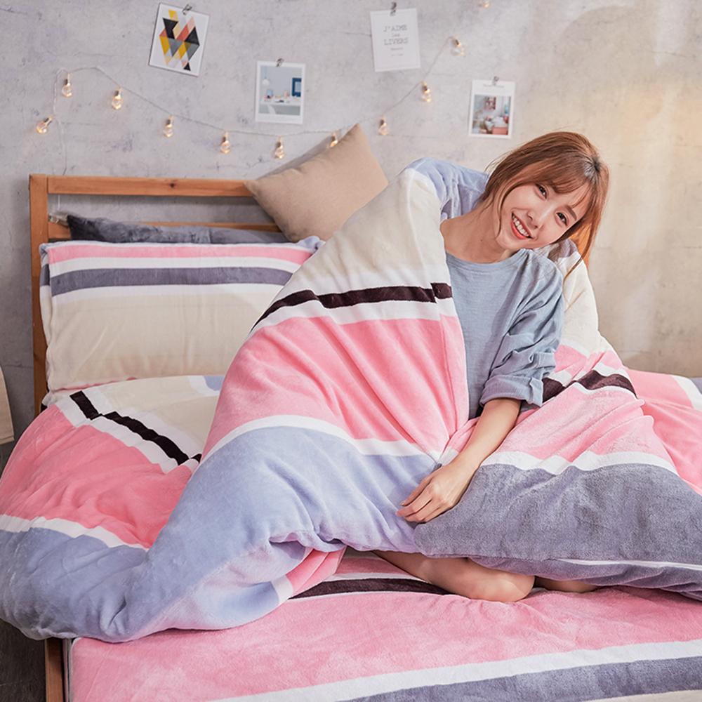 戀家小舖 / 法蘭絨  雙人特大床包兩用毯組  波麗露  保暖抗寒