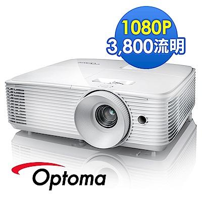 Optoma HD30HDR 旗艦高亮度家庭娛樂投影機
