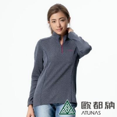 【ATUNAS 歐都納】女FLEECE刷毛長袖保暖POLO衫A1-P1821W麻灰黑