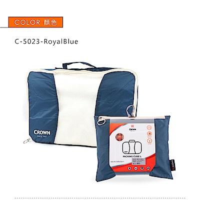 CROWN 皇冠 防水防撕裂 可折疊式衣物收納包 藍色