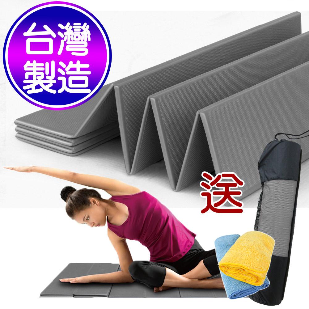 Yenzch 折疊式瑜珈墊/TPE(鐵灰色 厚6mm) RM-11108《送背袋+極細運動毛巾》台灣製