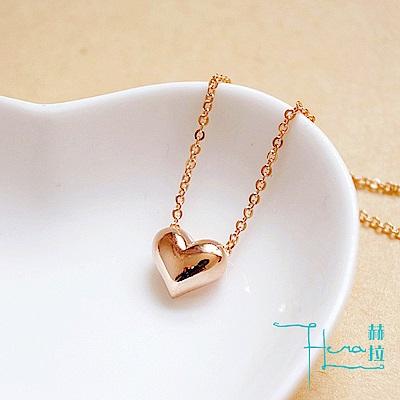 Hera 赫拉 經典愛心項鍊 女韓國短款時尚 鍍14K金項鍊女短款 鎖骨鏈 心