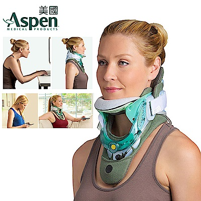 【又強】美國ASPEN VISTA MP充氣式矯型頸圈(耶思本脊椎裝具(未滅菌))