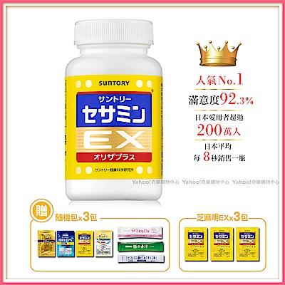 [兩重送]SUNTORY三得利 芝麻明EX(30日份)