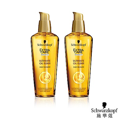 Schwarzkopf 施華蔻 金緻潤澤護髮精油75ml 2入組