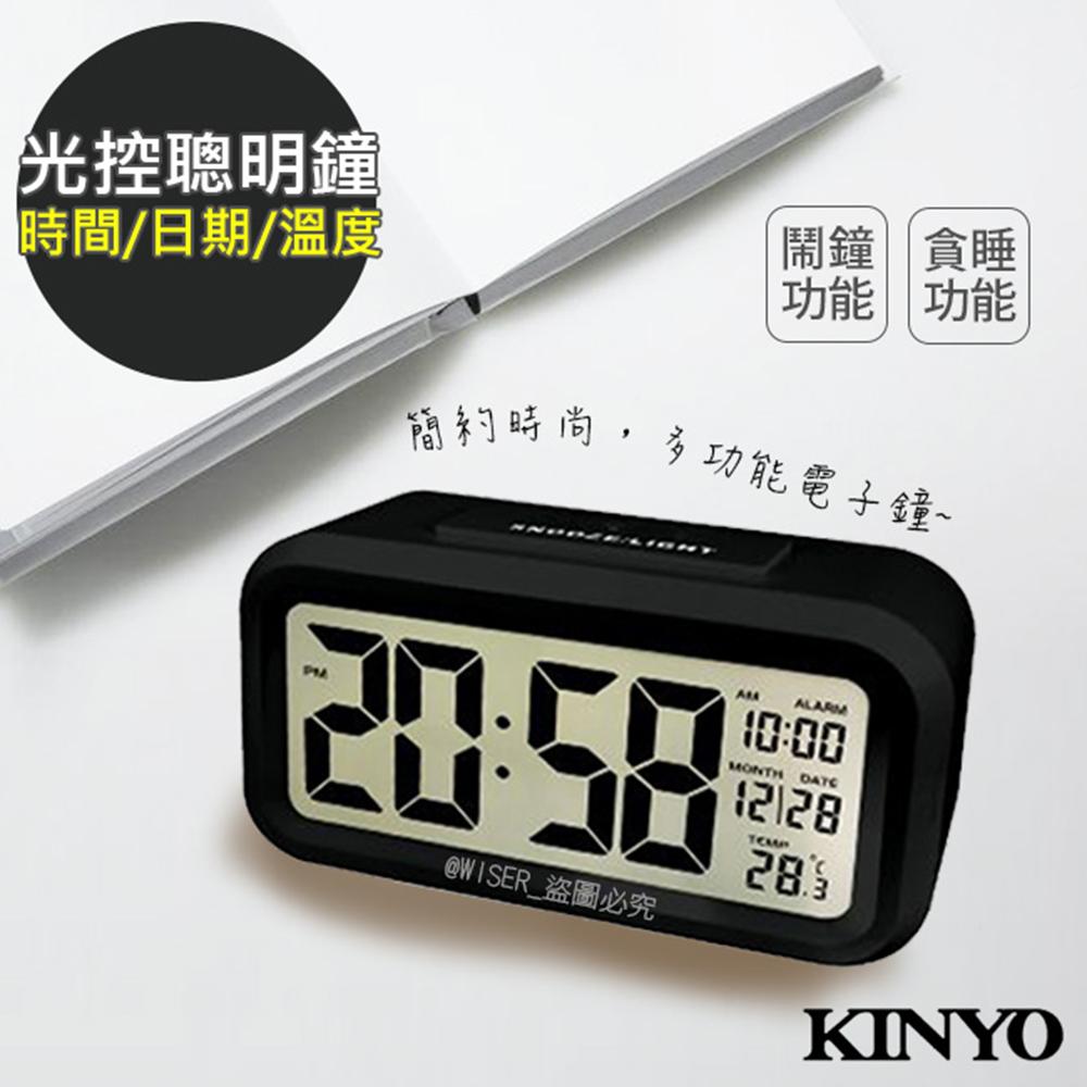 NAKAY 中型數字光控電子鐘/鬧鐘(TD-331)-黑色(夜間自動背光)