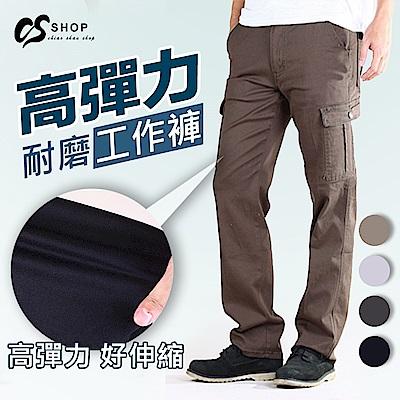 CS衣舖 高磅彈力耐磨工作褲