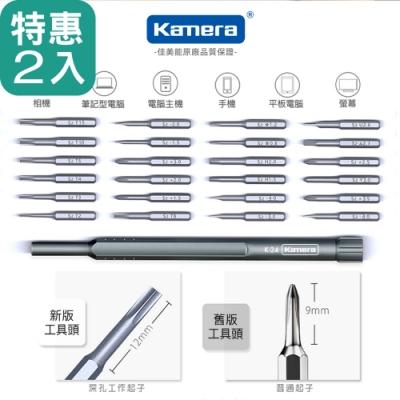 Kamera精修螺絲工具組-24型替換頭 (K-24) 二入