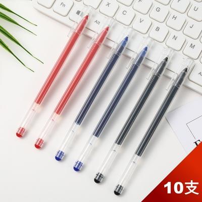 荷生活 超好寫碳素水性筆0.5mm 大容量墨水滑順流暢-十支裝