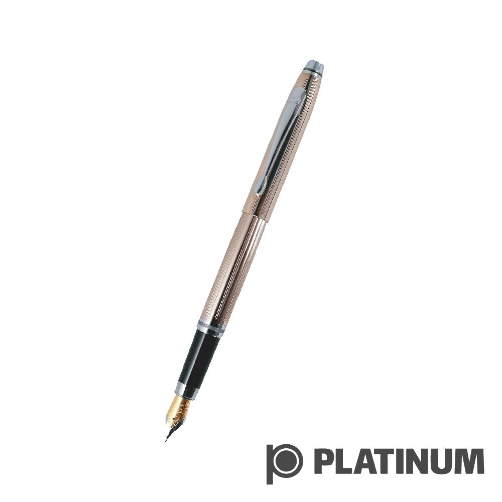 PLATINUM白金 鋼筆 |  日系 現代玫瑰金 PKG-1200