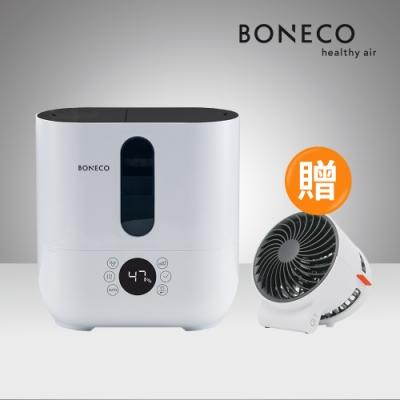 瑞士BONECO 智能冷/暖霧超音波加濕機 U350 (送USB觸控型桌面循環扇 F50)