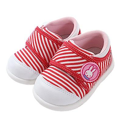 米飛兔寶寶嗶嗶鞋 sk0560 魔法Baby