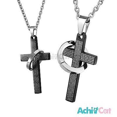 AchiCat 白鋼情侶對鍊 戀戀深情 十字架 (黑色)