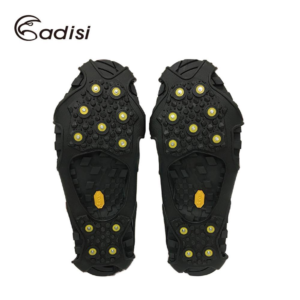 ADISI 多功能進階防滑鞋套 AS19023 L | 11釘