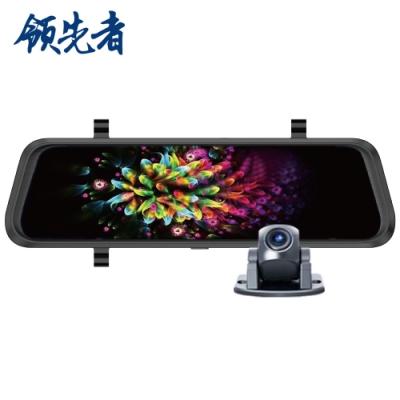 領先者 ES-29 高清流媒體 前後雙鏡1080P 全螢幕觸控後視鏡行車紀錄器-自