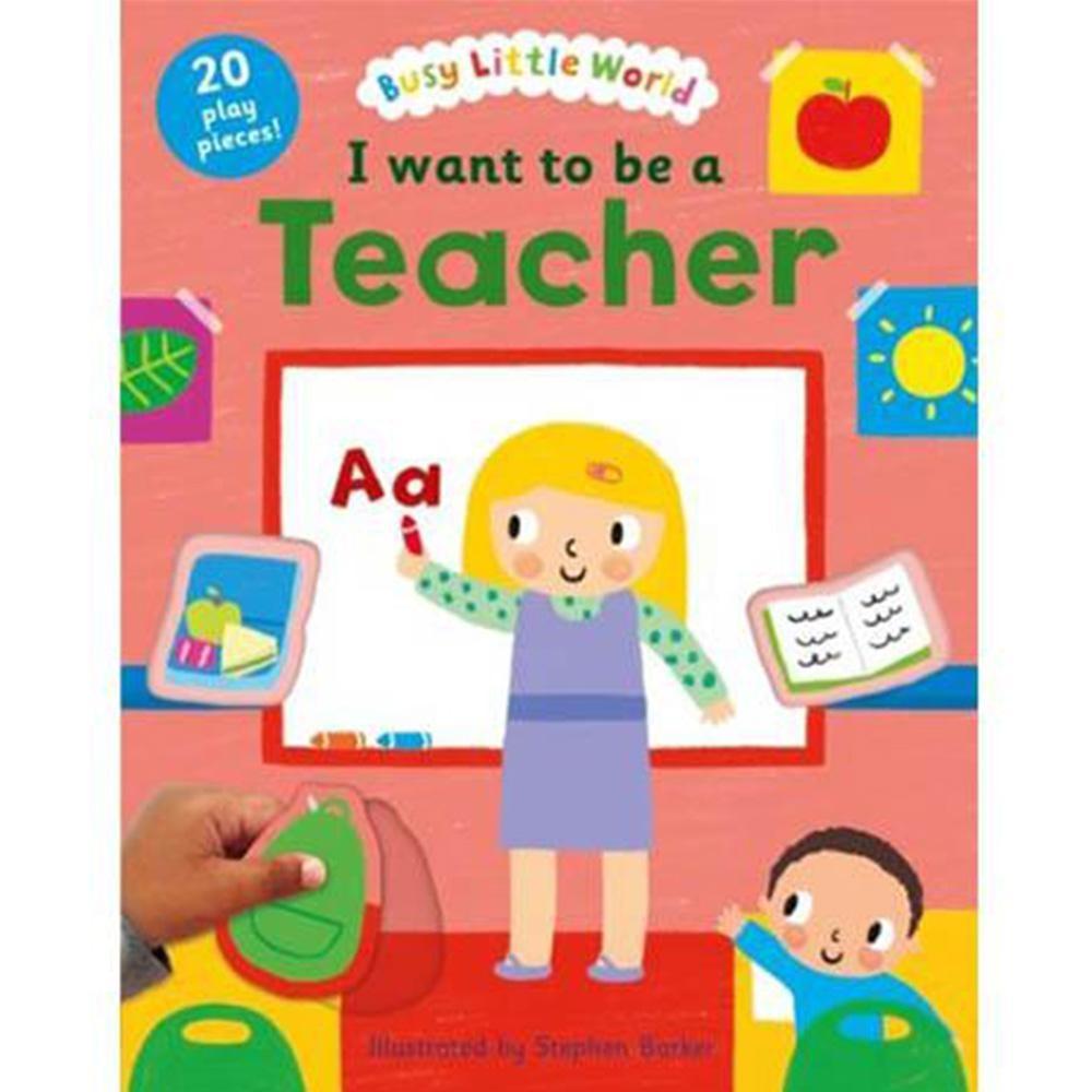 I Want To Be A Teacher 我想當老師硬頁活動書