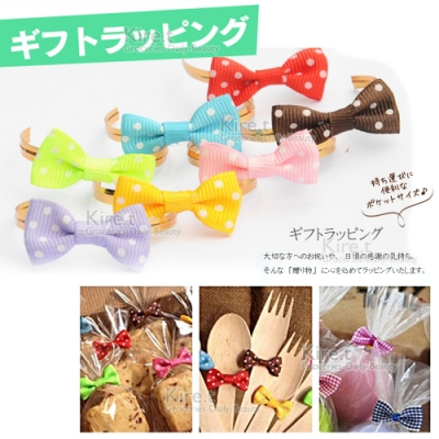 Kiret 蝴蝶結封口 束帶 包裝帶-DIY 烘培 麵包餅乾專用(超值50入)(顏色隨機)