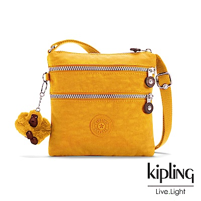 Kipling 亮眼芥末黃收納多夾層側背包-ALVAR S