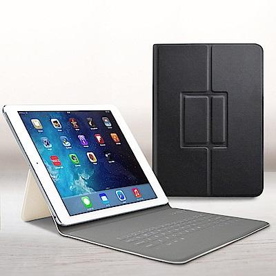 【10.5吋】超薄平板鍵盤保護套 通用型 iOS/Android/Windows 平板適用
