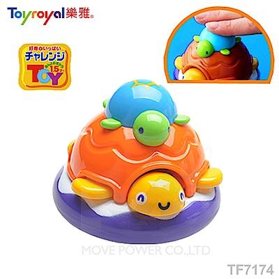【任選】日本《樂雅 Toyroyal》洗澡玩具-烏龜