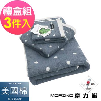 MORINO摩力諾 美國棉抗菌消臭圓點方毛浴巾組【禮盒裝】灰色
