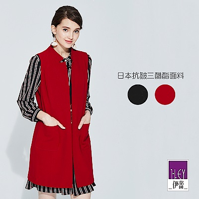 ILEY伊蕾 抗皺三醋酯造型小立領長版背心(黑/紅)