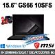 msi微星 GS66 10SFS-280TW 15.6吋電競筆電(i9-10980HK/32G/1T SSD/RTX2070 SUPER-8G-32G特仕版) product thumbnail 1